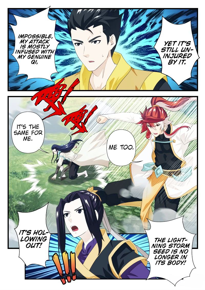 The Mythical Realm - chapter 193.1 - #3
