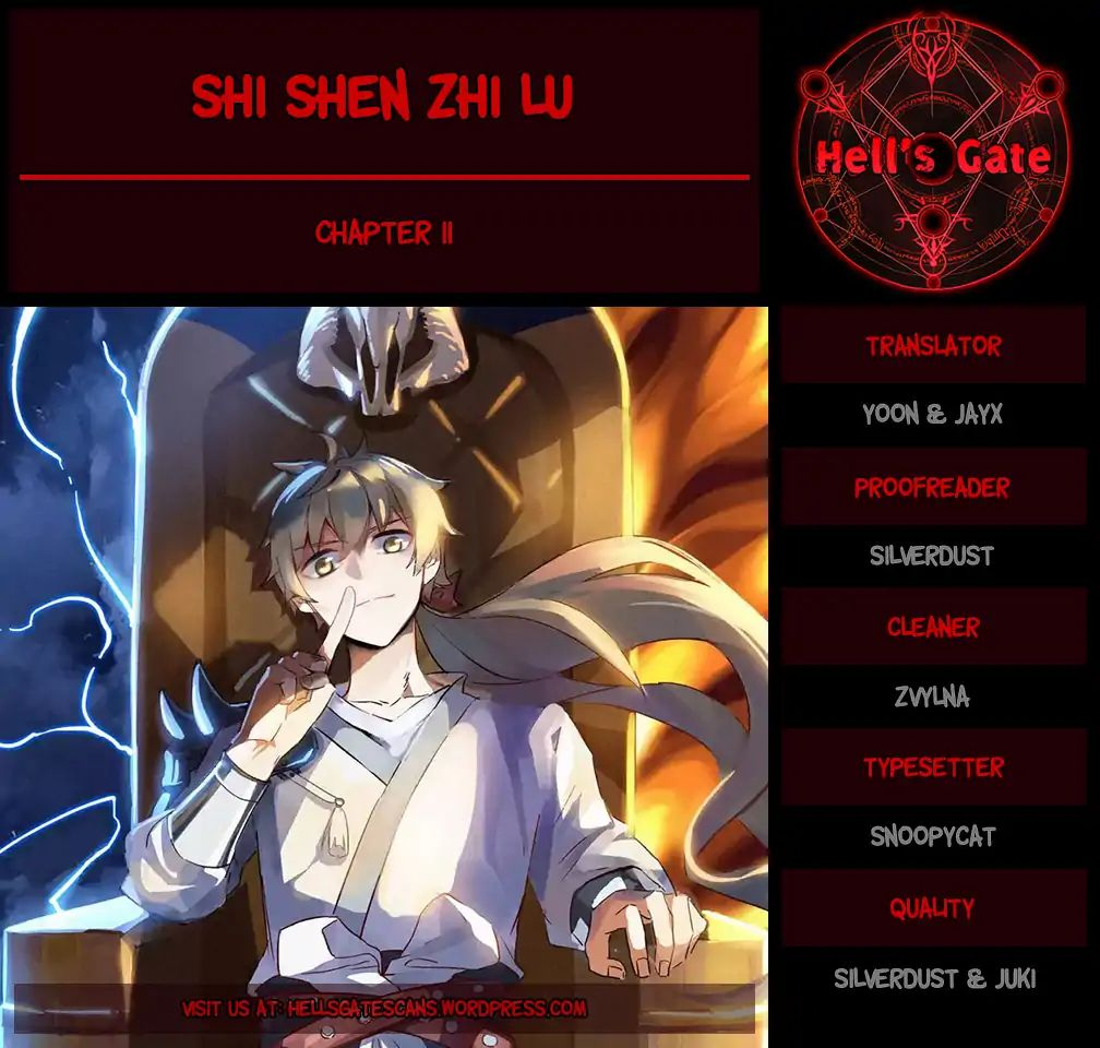 The Path of Murder - chapter 11 - #1