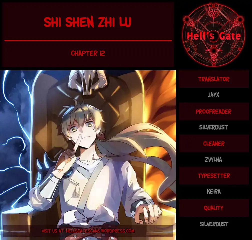 The Path of Murder - chapter 12 - #1