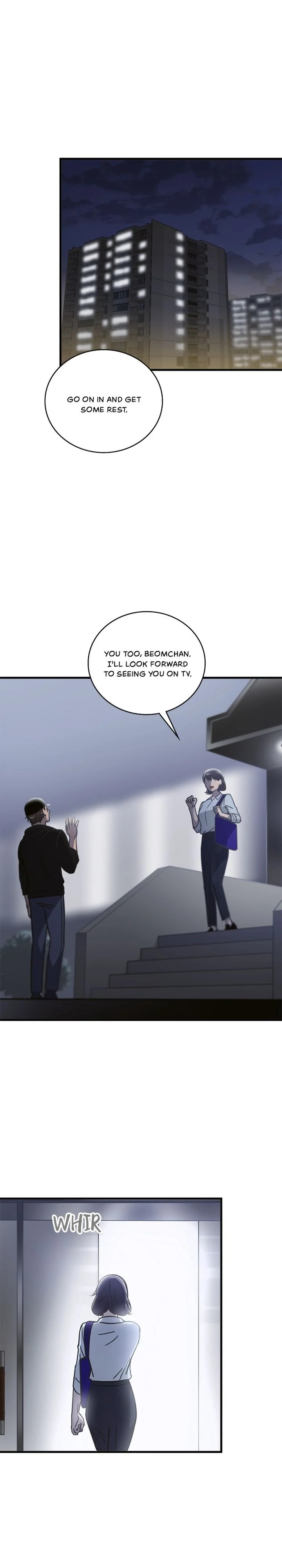The Pharmacy Where The Wolf Howls - chapter 32 - #1