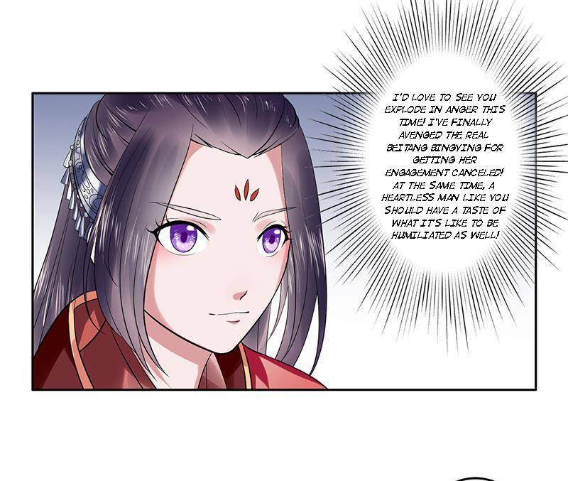 The Prince Wants To Consummate: The Seduction Of The Consort - chapter 23 - #2