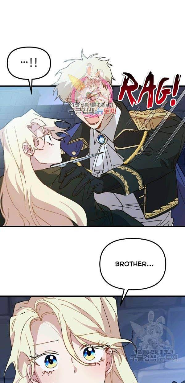 The Princess Pretends To Be Crazy - chapter 14 - #1