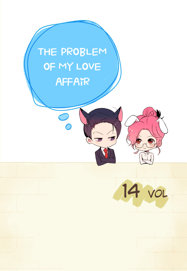 The Problem of My Love Affair - chapter 14 - #2