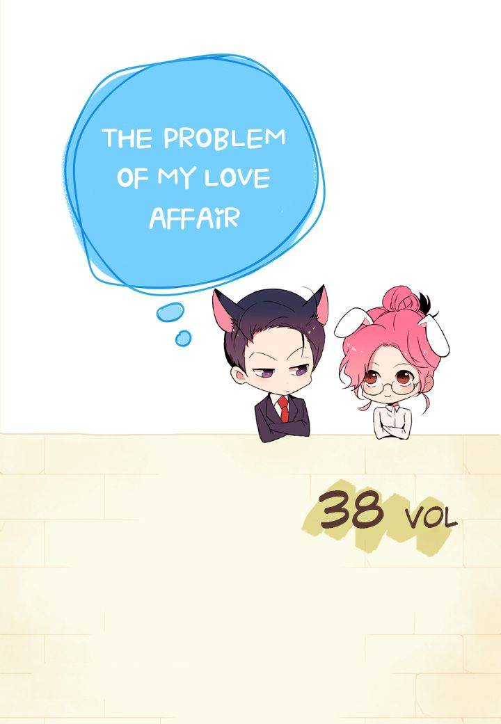 The Problem of My Love Affair - chapter 38 - #2
