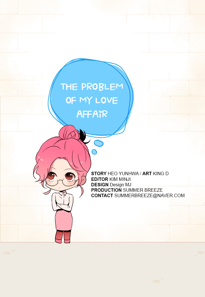 The Problem of My Love Affair - chapter 38 - #3
