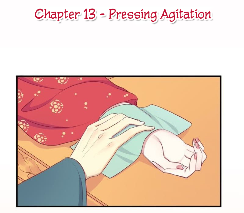 The Queen Is Busy - chapter 13 - #2