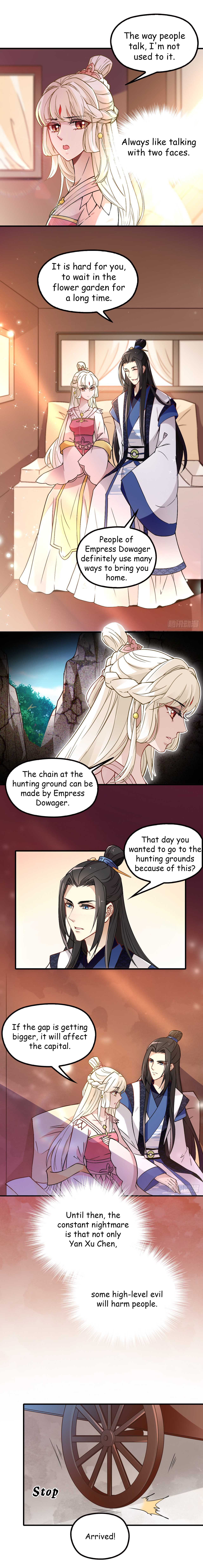 The Queen Is Mighty - chapter 40 - #1