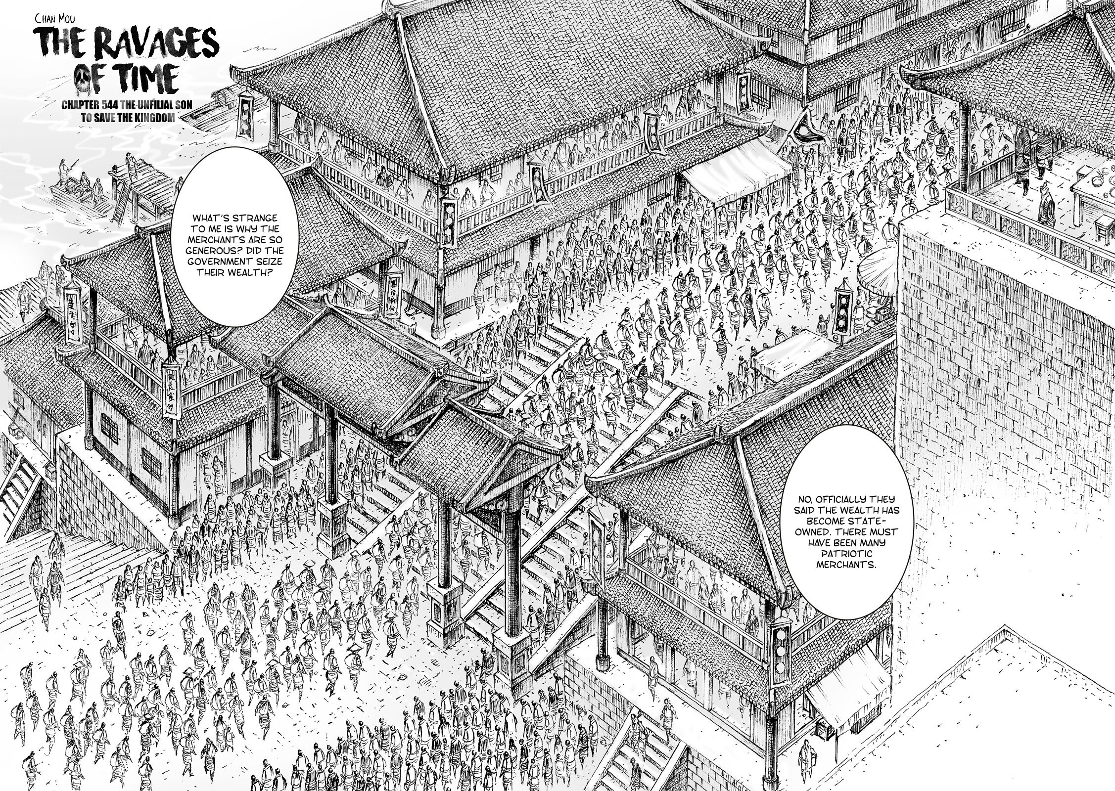 The Ravages of Time - chapter 544 - #3