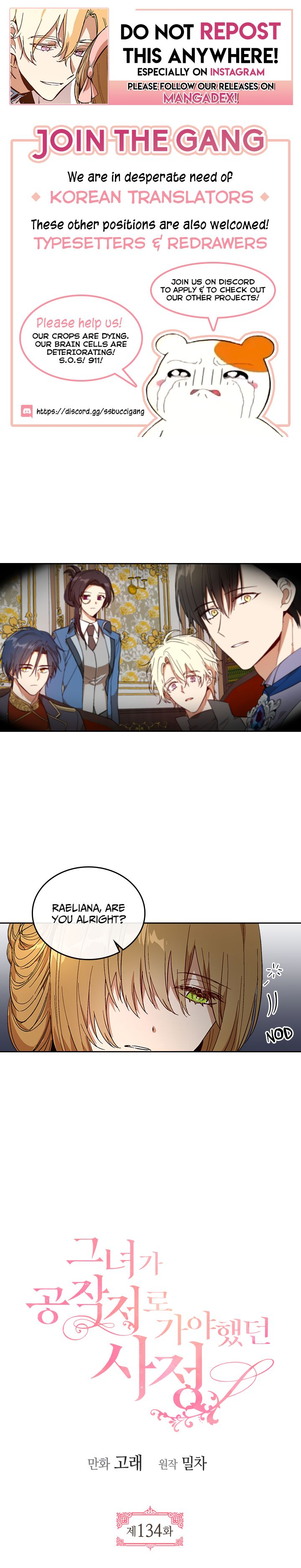 The Reason Why Raeliana Ended up at the Duke's Mansion - chapter 134 - #1