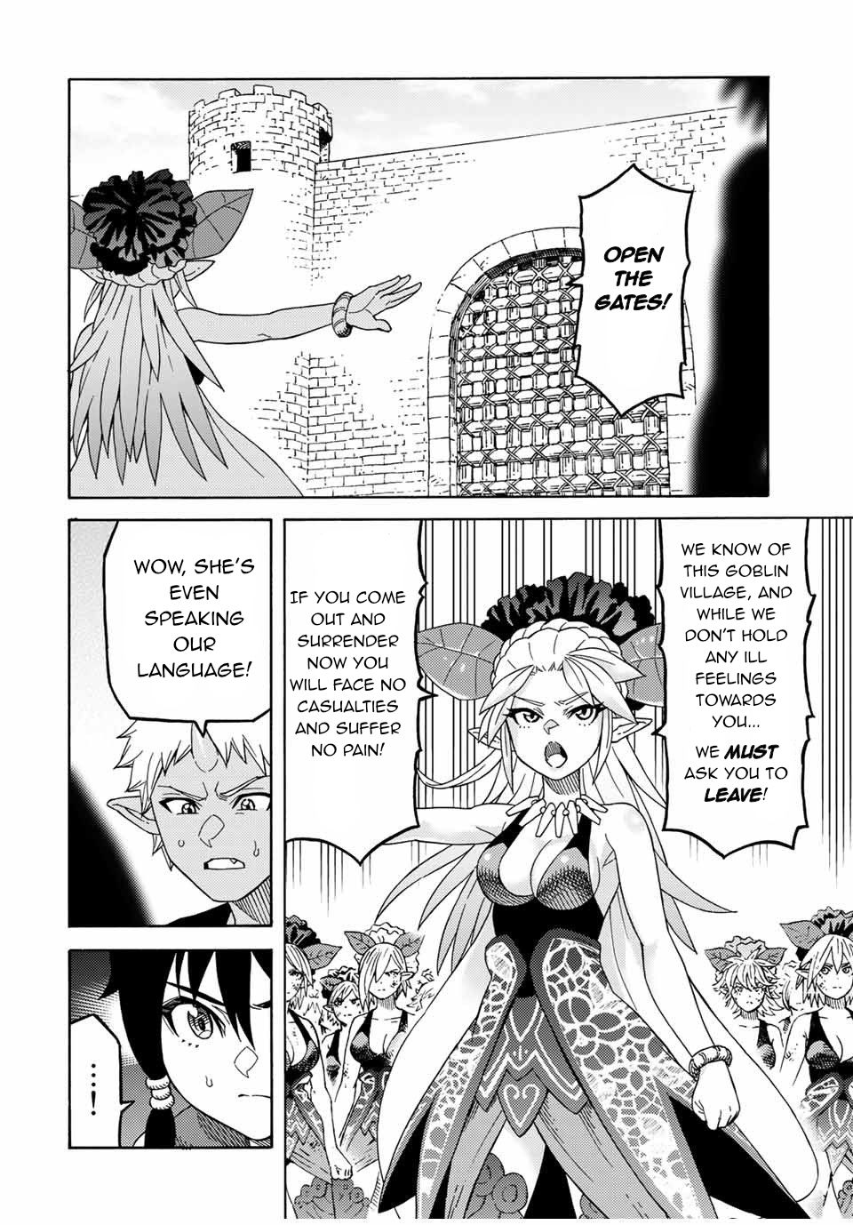 The Reincarnated Sage who was abandoned ~I will create the strongest Demon Empire in the Demon Forest~ - chapter 16 - #3