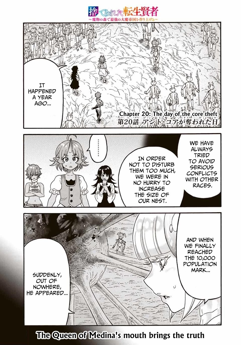 The Reincarnated Sage who was abandoned ~I will create the strongest Demon Empire in the Demon Forest~ - chapter 20 - #1