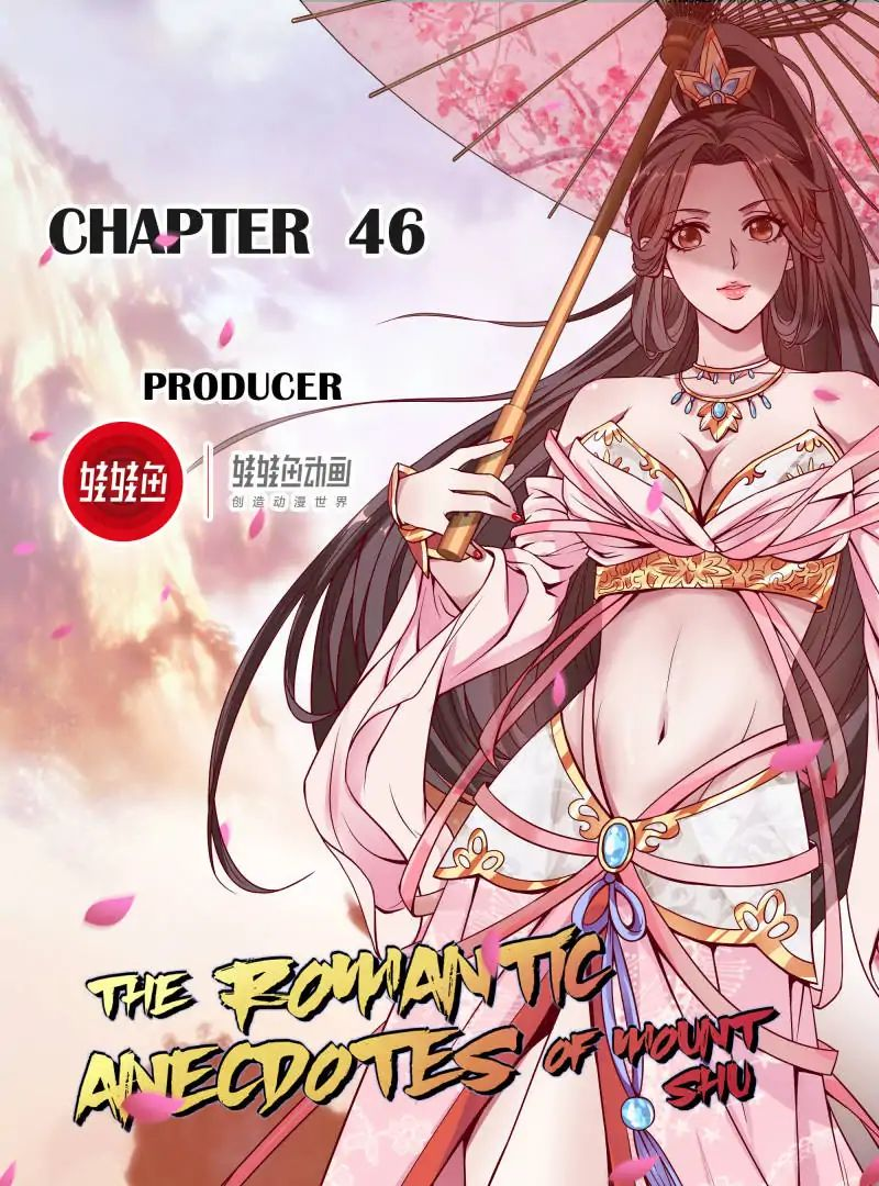 The Romantic Anecdotes of Mount Shu - chapter 46 - #1
