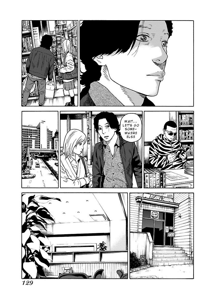 The Scum of Good and Evil - chapter 13 - #3