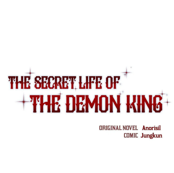 The Secret Life Of The Demon King - chapter 22 - #1