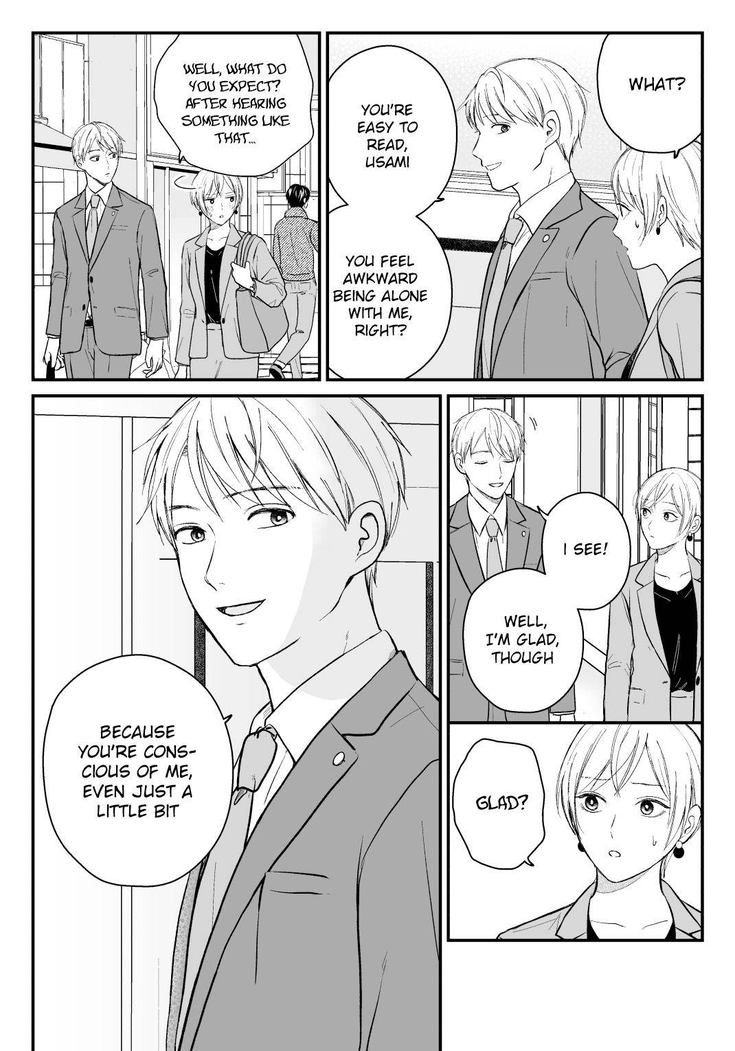 The Senior And Junior Broke Up Three Months Ago - chapter 25 - #3