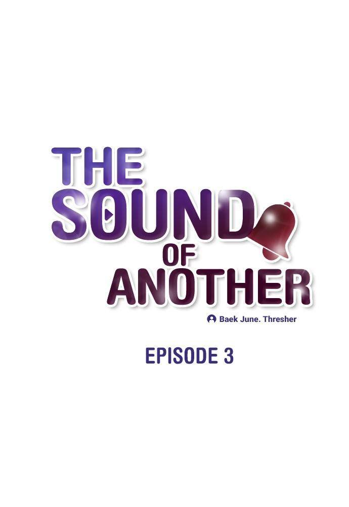 The Sound of Another - chapter 3 - #1