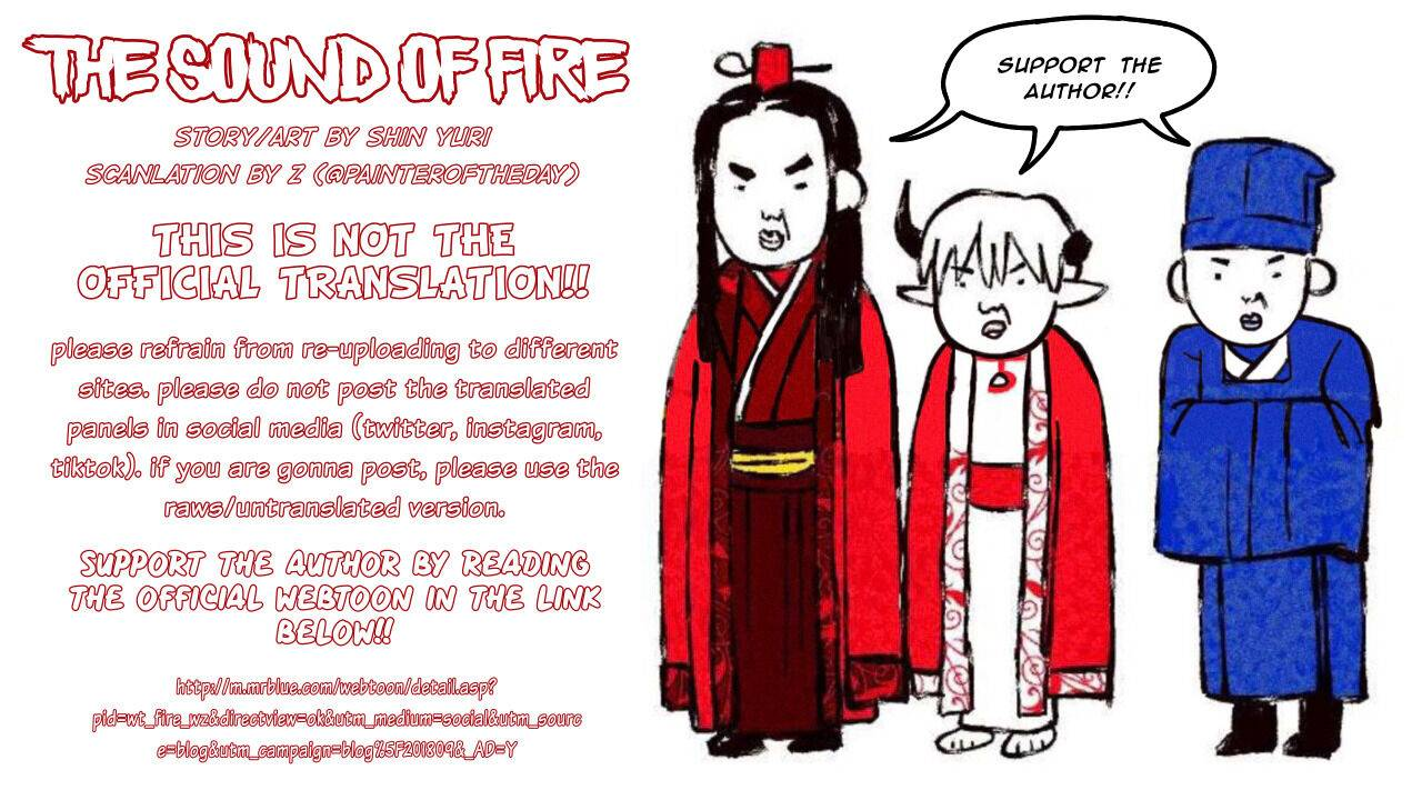 The Sound of Fire - chapter 50 - #1