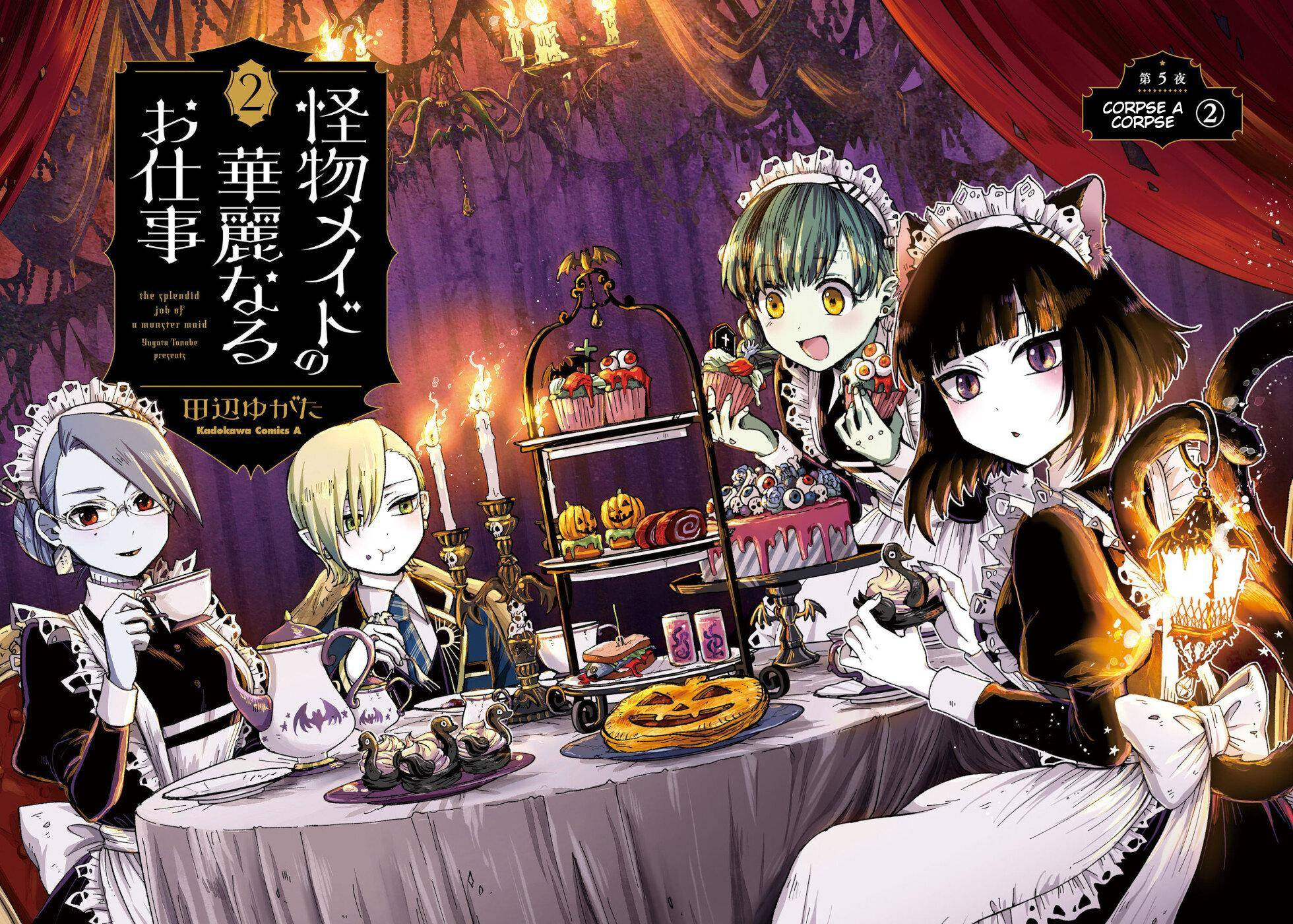 The Splendid Job of a Monster Maid - chapter 5 - #2