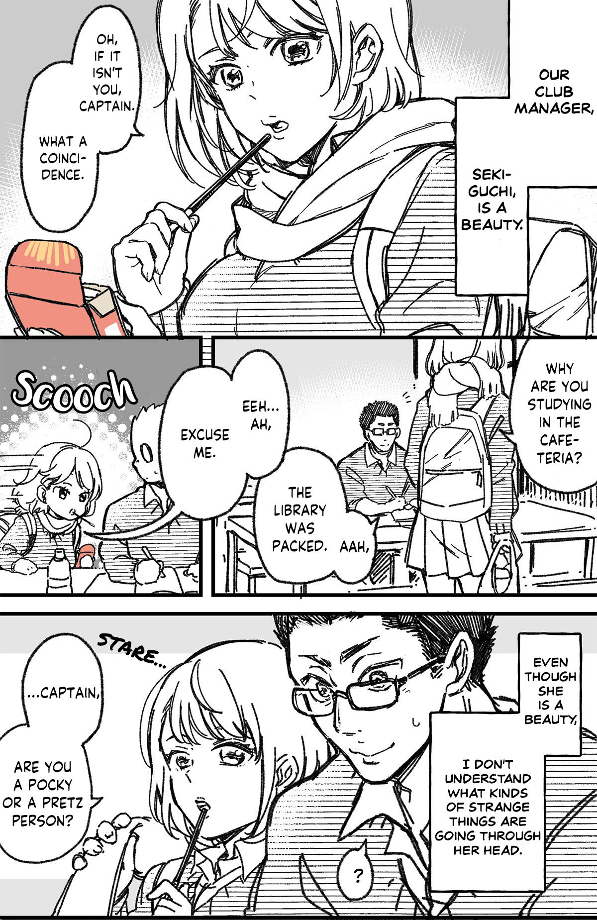 The Story of the Captain and the Female Club Manager Going on a Date - chapter 2 - #1