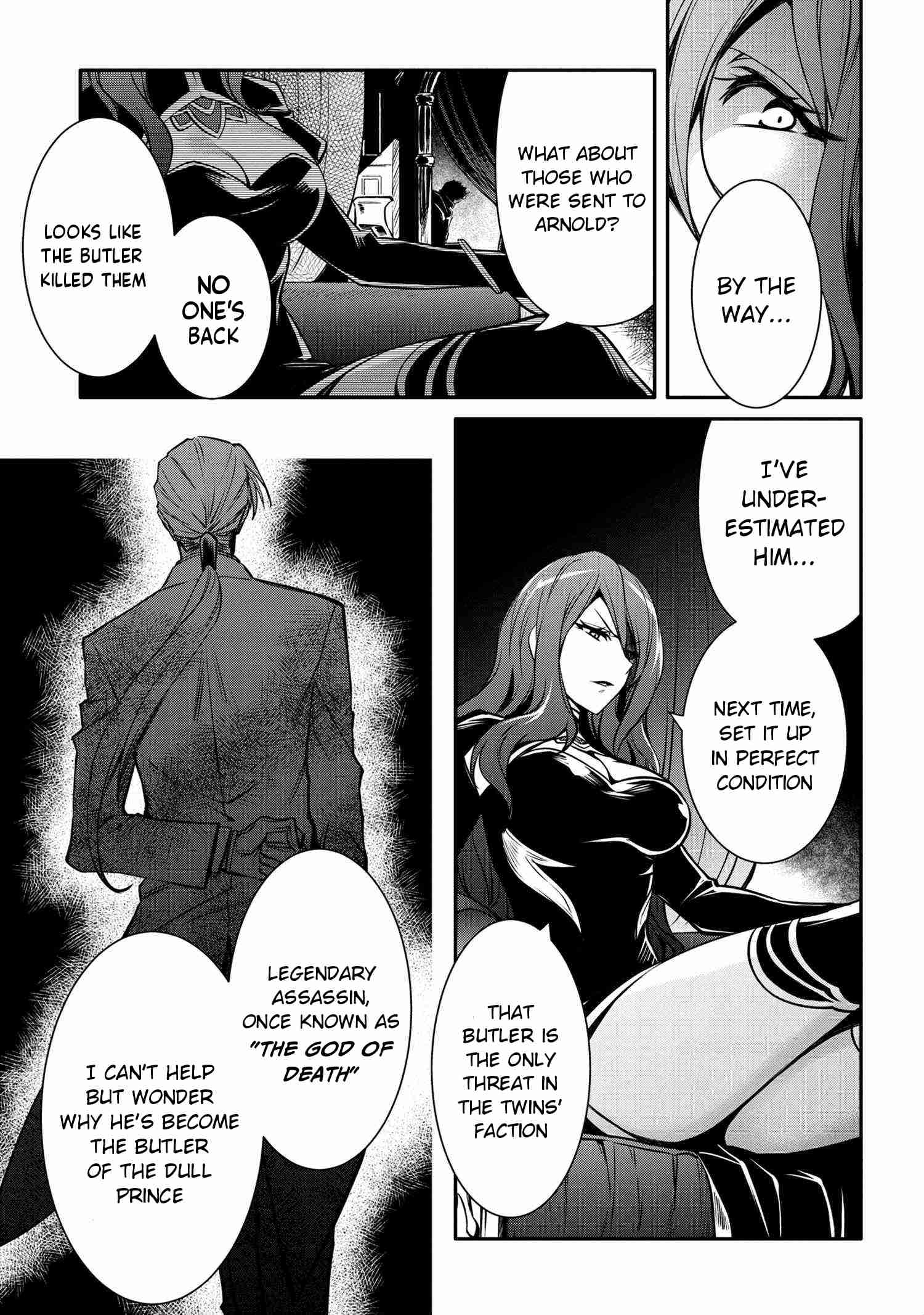 The Strongest Dull Prince'S Secret Battle For The Throne - chapter 18.1 - #3