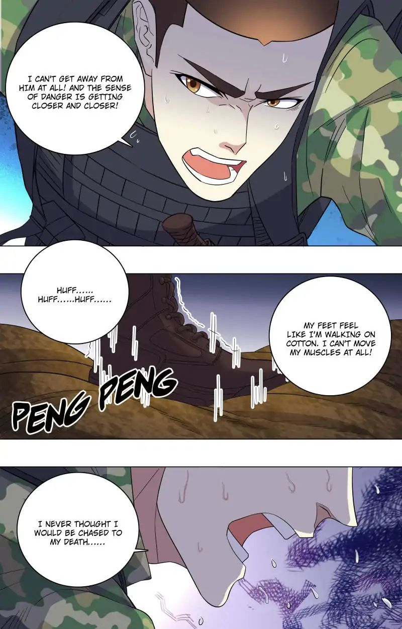 The Strongest War God - chapter 54 - #2