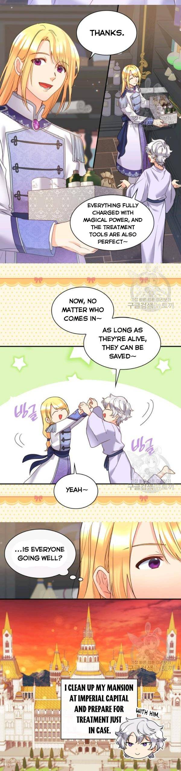 The Twin Siblings' New Life - chapter 88 - #2