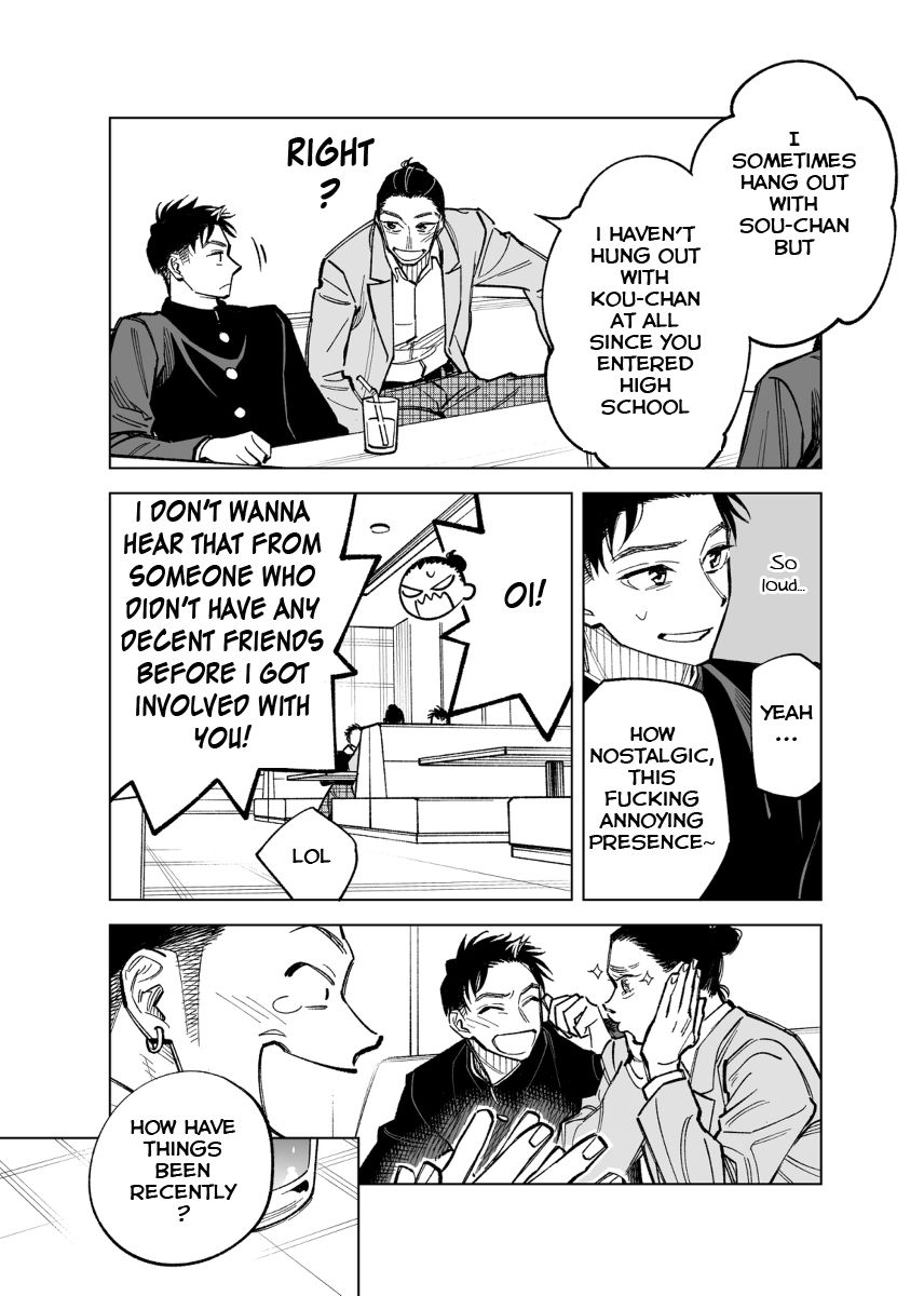 The Twins' Circumstances - chapter 48 - #2