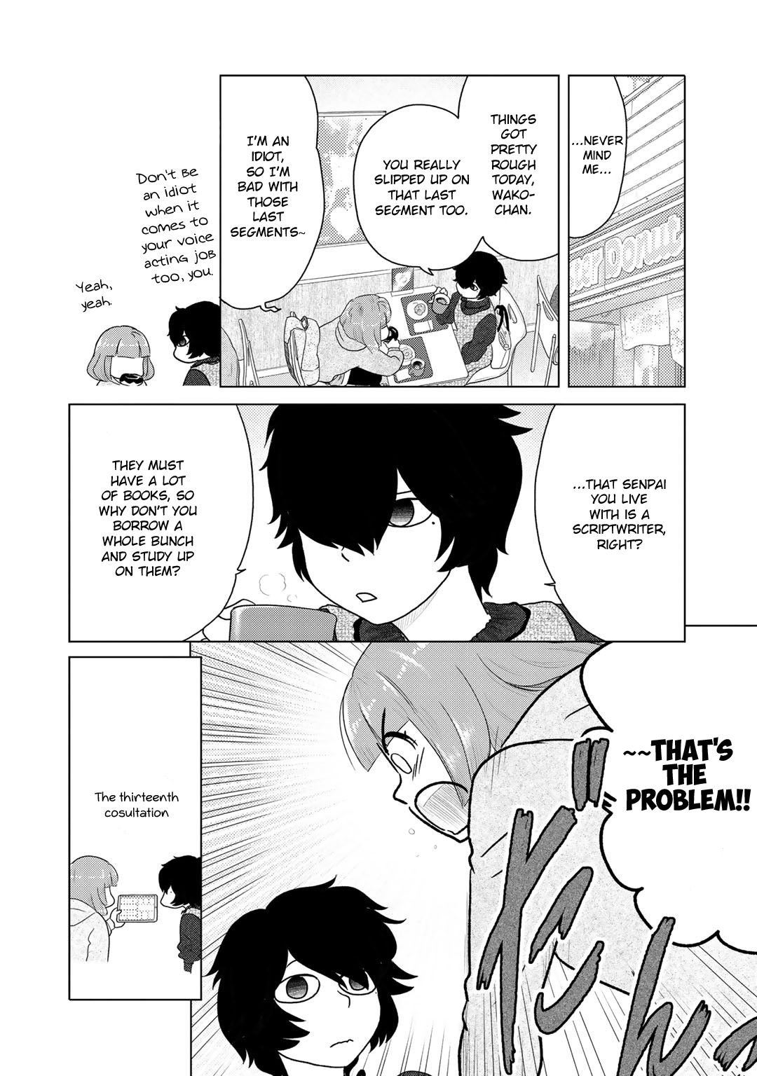 The Two Of Them Are Pretty Much Like This - chapter 18 - #2