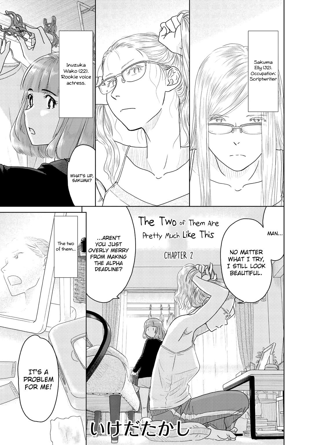 The Two Of Them Are Pretty Much Like This - chapter 2 - #1