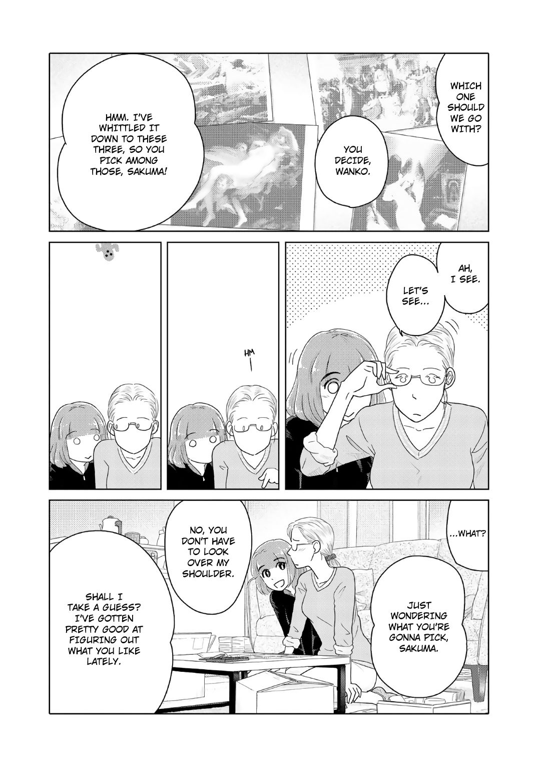 The Two Of Them Are Pretty Much Like This - chapter 22 - #2