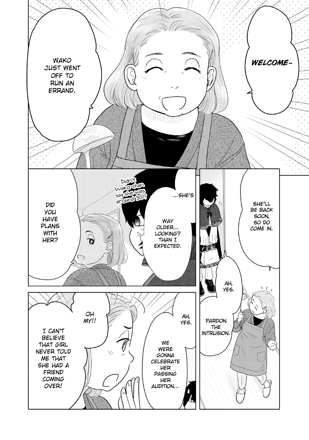 The Two Of Them Are Pretty Much Like This - chapter 23 - #2