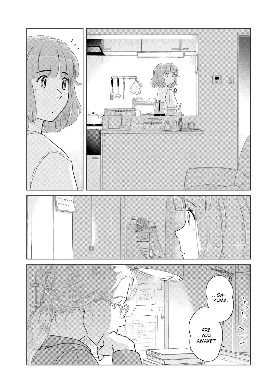 The Two Of Them Are Pretty Much Like This - chapter 37 - #3