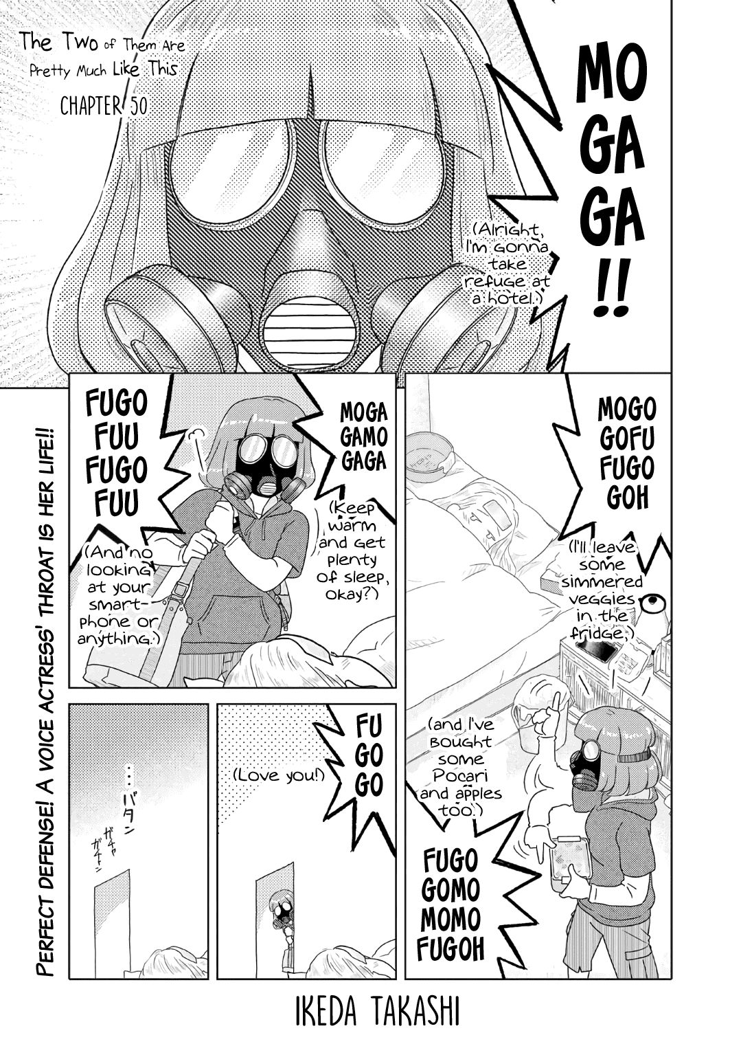 The Two Of Them Are Pretty Much Like This - chapter 50 - #1