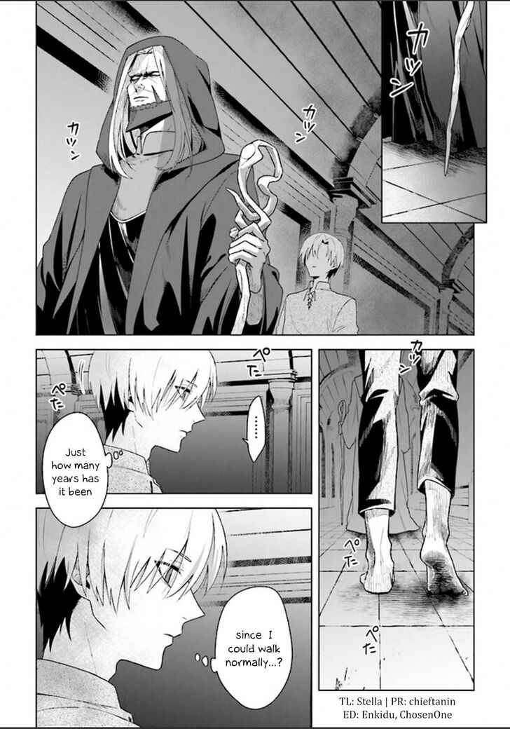 The Undead Lord Of The Palace Of Darkness - chapter 2 - #2
