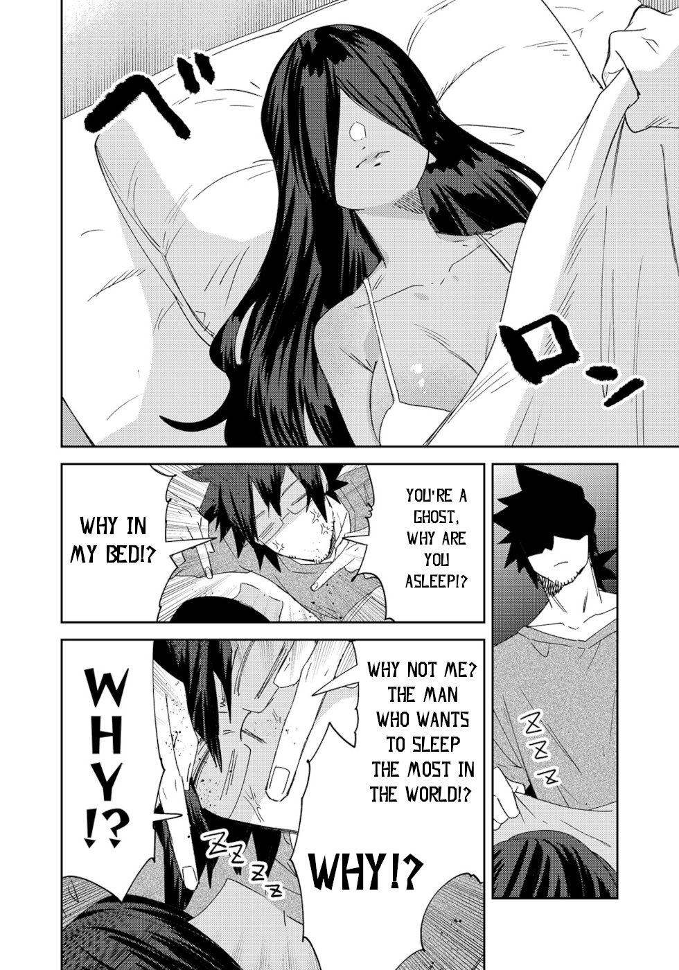 The Unpopular Mangaka And The Helpful Ghost - chapter 23 - #2