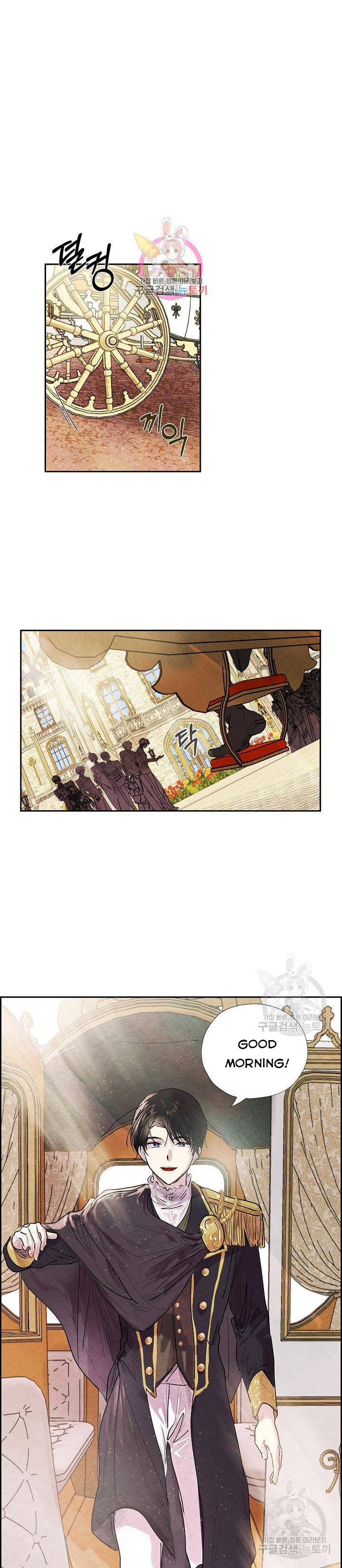 The Villainess Wears an Idiot's Mask - chapter 7 - #1