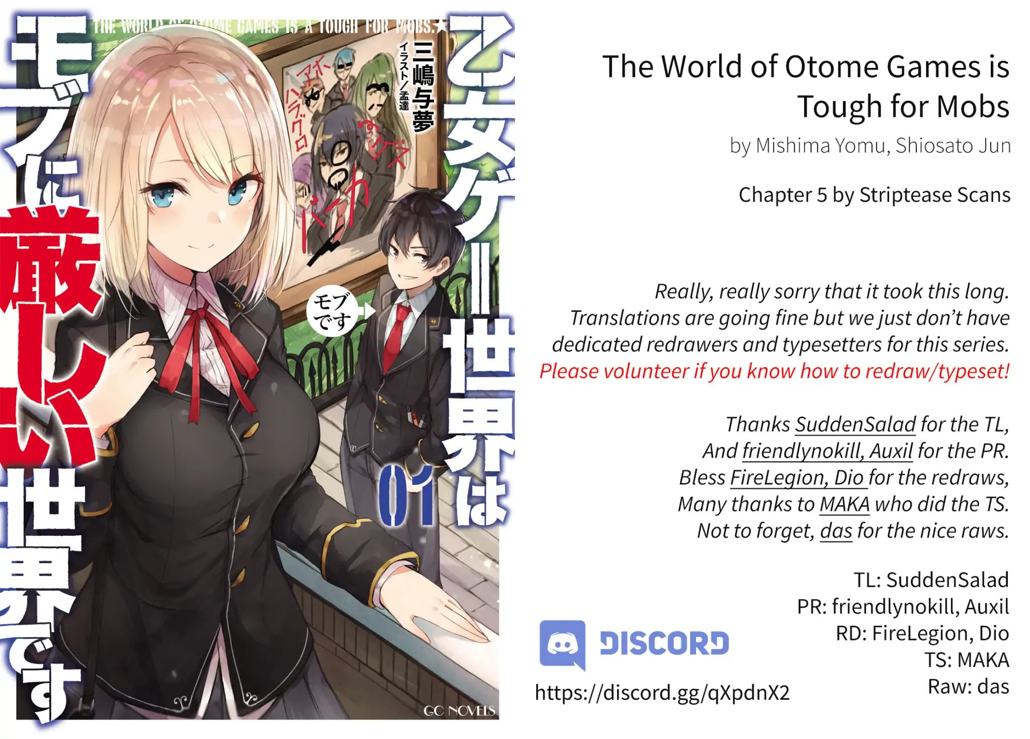 The World of Otome Games is Tough For Mobs - chapter 5 - #1