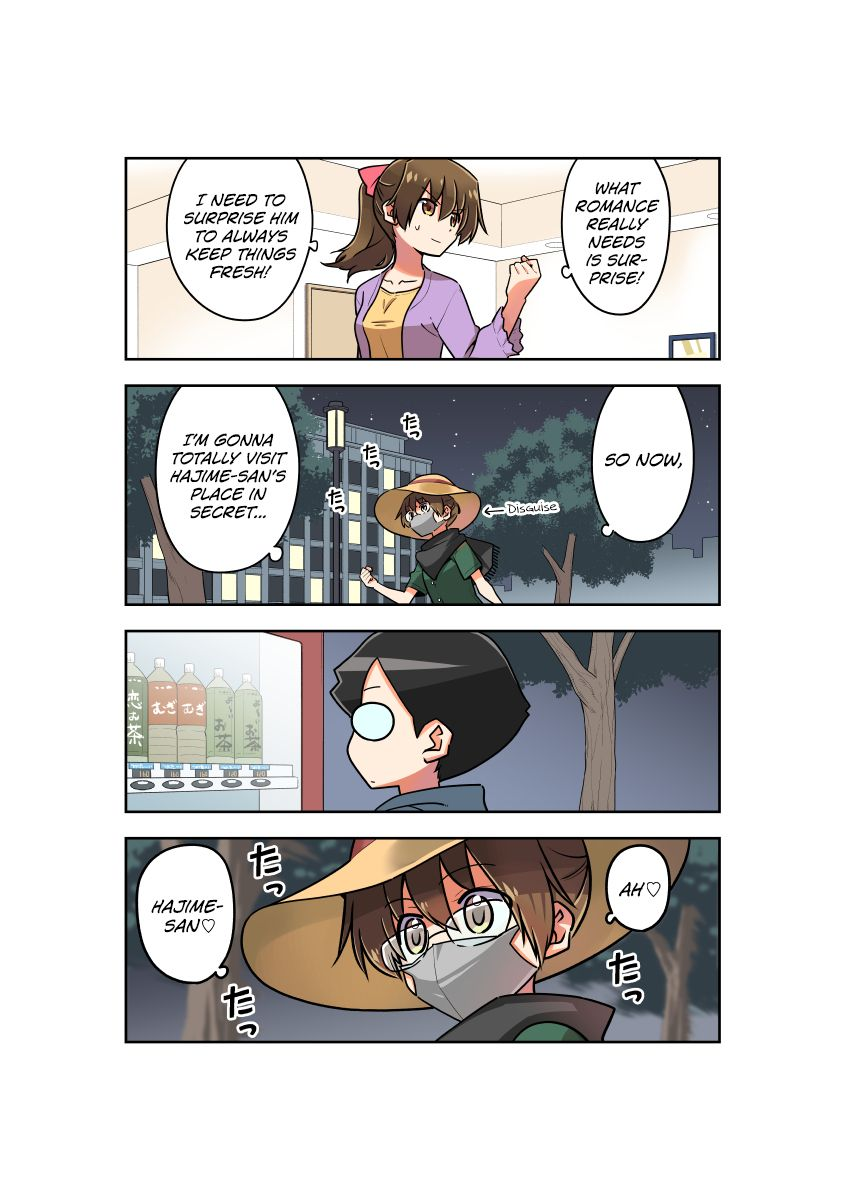 These Two Will Be Married In 100 Days - chapter 62 - #1
