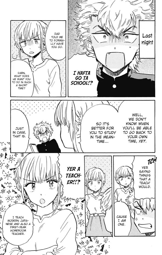 This Delinquent-Kun Is Ungrateful - chapter 4 - #3