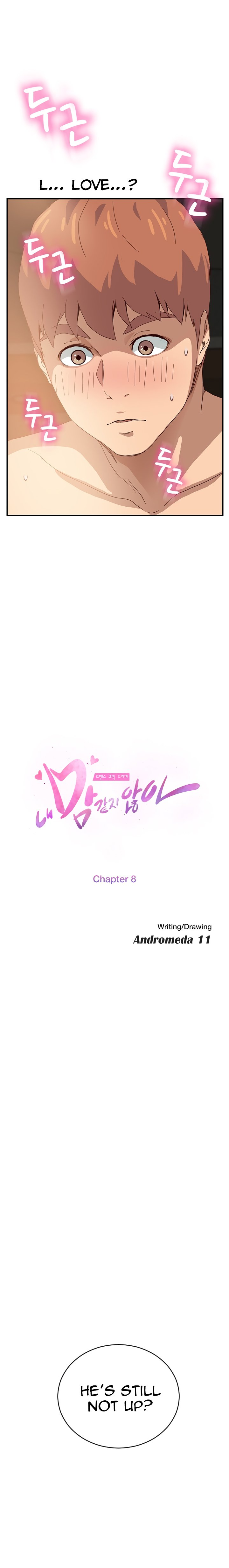 This Doesn't Feel Like Me - chapter 8 - #3