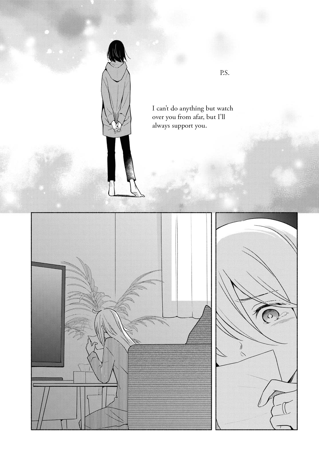 This Love That Won't Reach - chapter 33 - #3