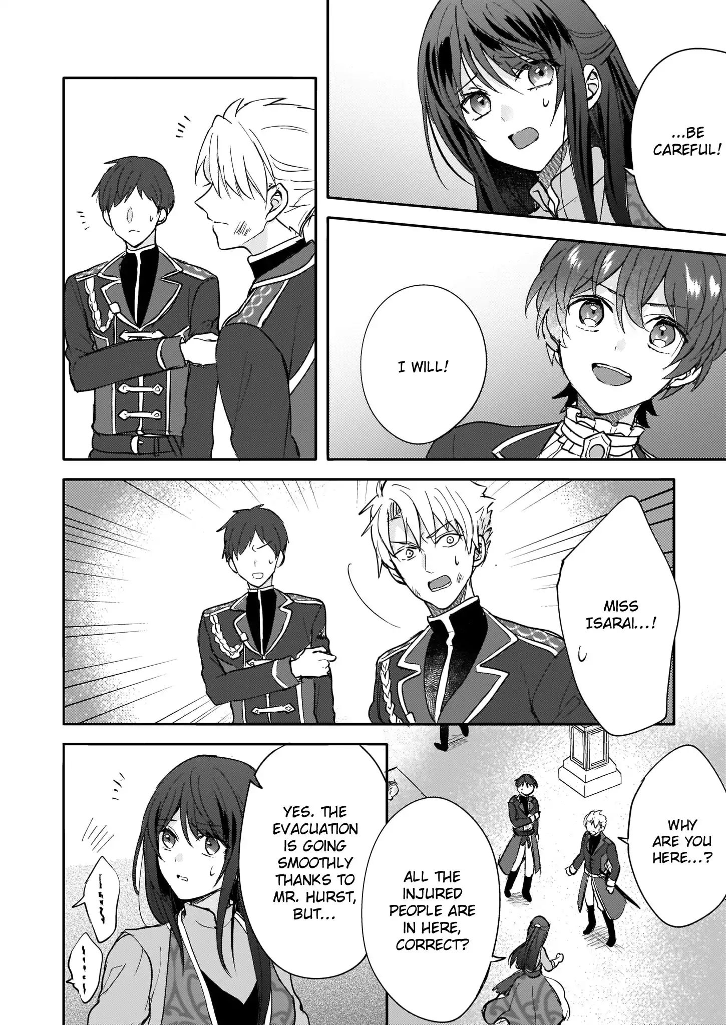 """This """"Summon Kitchen"""" Skill is Amazing! ~Amassing Points By Cooking in Another World~ - chapter 10 - #2"""