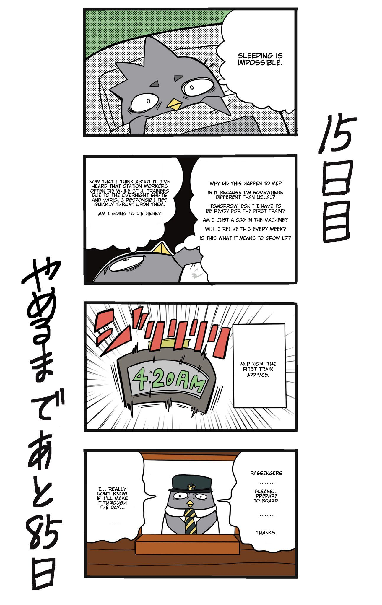 This Train Station Employee Will Quit In 100 Days - chapter 15 - #1