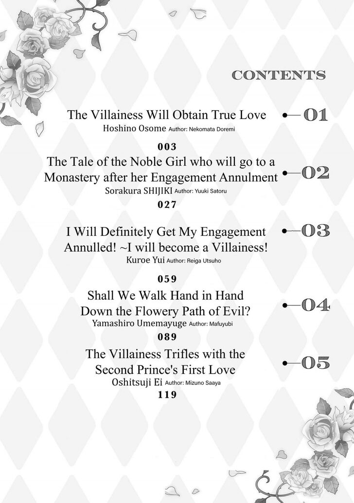 Though I May Be a Villainess, I'll Show You I Can Obtain Happiness! - chapter 1 - #3