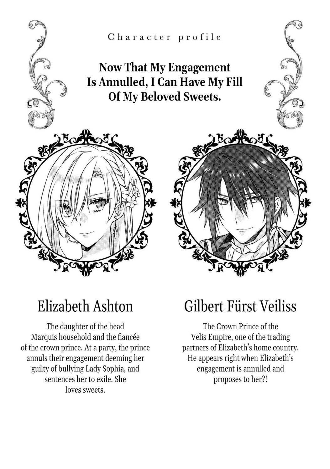 Though I May Be a Villainess, I'll Show You I Can Obtain Happiness! - chapter 26 - #2