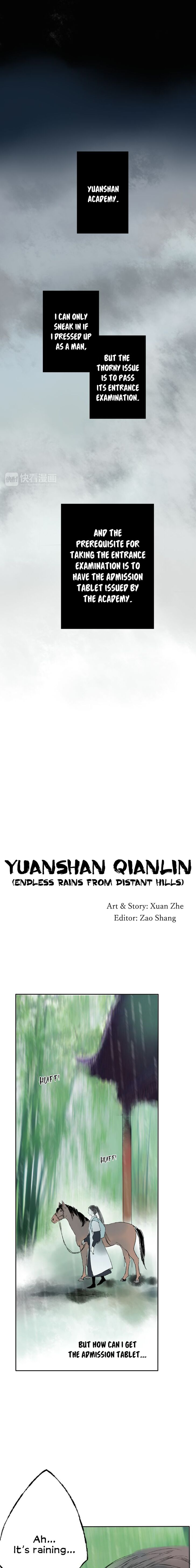 Thousand Endless Rains from Faraway Mountains - chapter 4 - #1