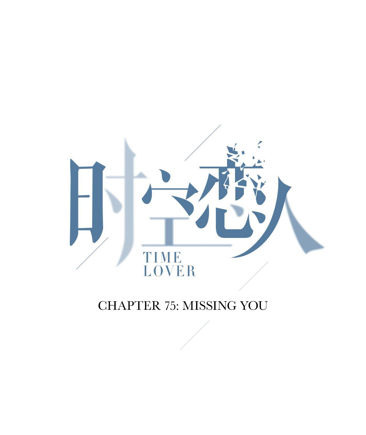 Time Lover - chapter 75 - #3