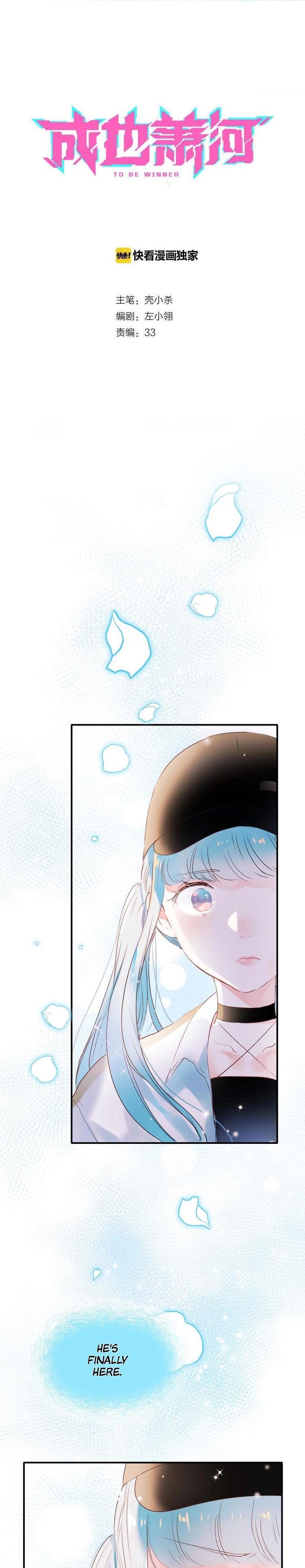 To be Winner - chapter 33 - #1