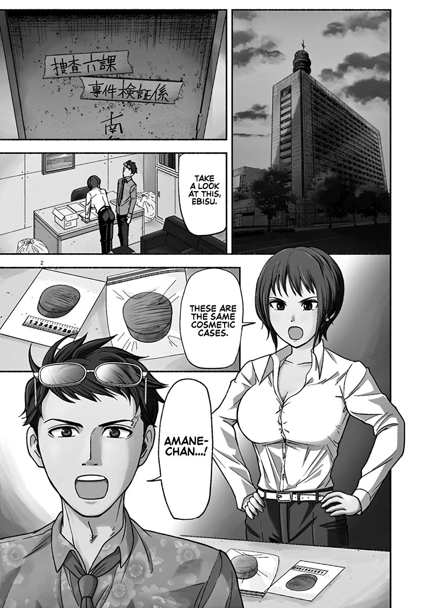 To Read The Criminal Tells - chapter 3 - #2