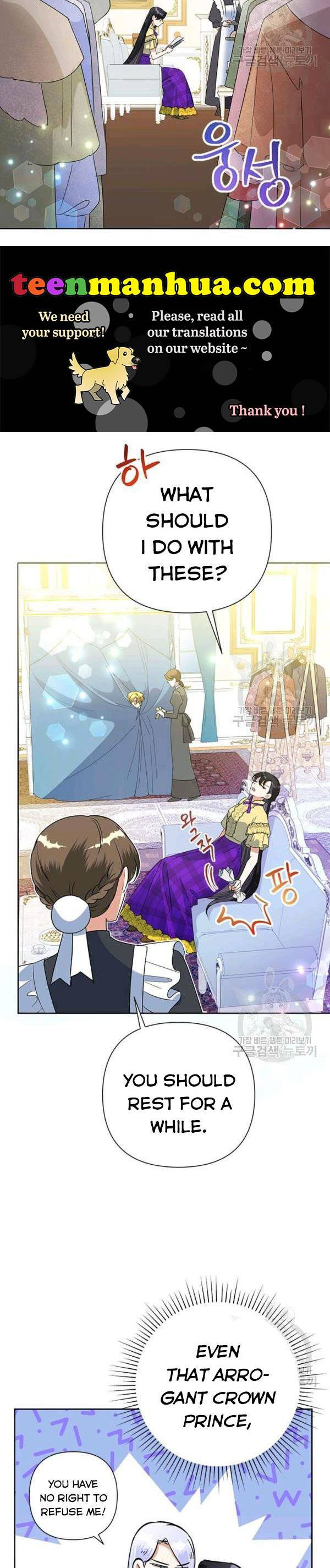 Today the Villainess has Fun Again - chapter 26 - #2